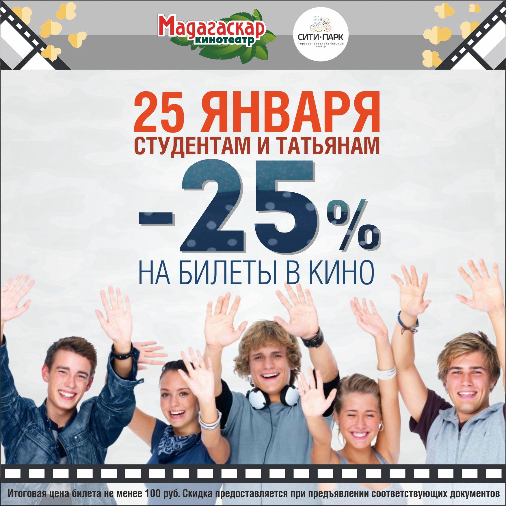 Кино Москвы  Расписание сеансов каталог фильмов и